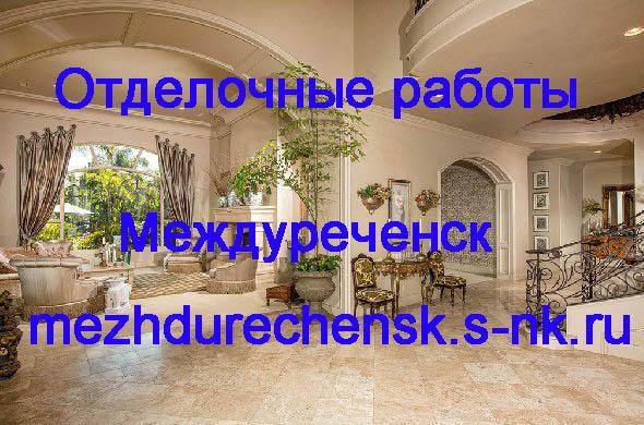 Натяжные потолки в Дзержинске. Отделка
